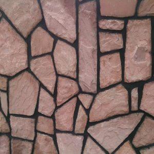 سنگ لاشه(مالون)-سنگ افرند